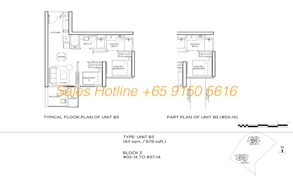 Gems Residences - Typical 2 Bedroom Floor Plan