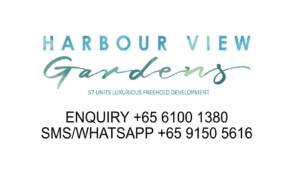 Harbour View Gardens - Coming Soon