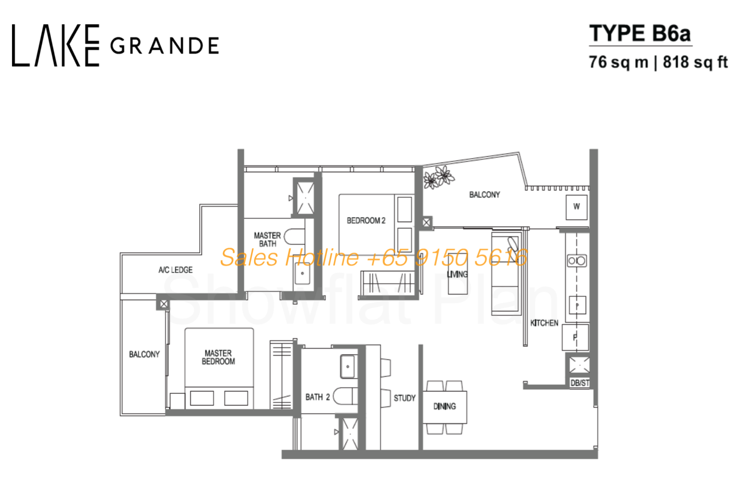 Lake Grande Floor Plan 3 Bedroom