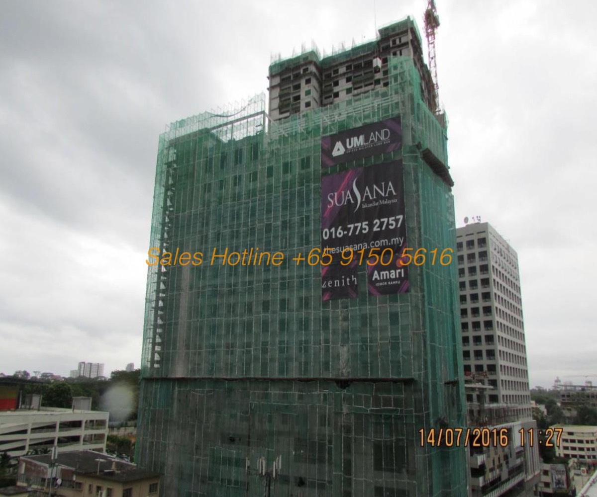 suasana iskandar construction progress